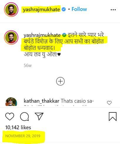 yashraj mukhte birthday proof