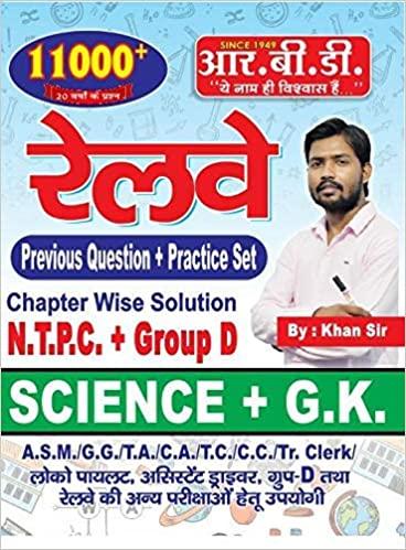 khan sir books